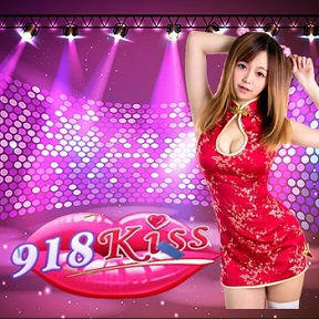 918Kiss-promo